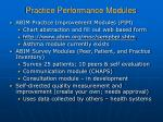 practice performance modules