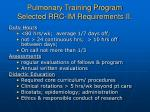 pulmonary training program selected rrc im requirements ii