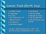 cancer food earth dog