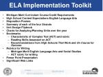 ela implementation toolkit