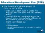 educational development plan edp