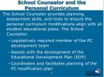 school counselor and the personal curriculum