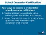 school counselor certification