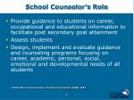 school counselor s role12