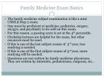 family medicine exam basics