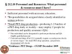 212 10 personnel and resources what personnel resources must i have