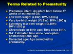 terms related to prematurity