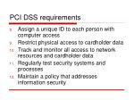 pci dss requirements11
