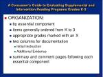 a consumer s guide to evaluating supplemental and intervention reading programs grades k 3