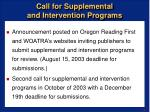 call for supplemental and intervention programs