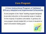 core program