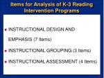 items for analysis of k 3 reading intervention programs