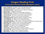 oregon reading first curriculum review panel members cont