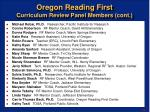 oregon reading first curriculum review panel members cont26