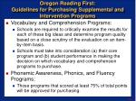 oregon reading first guidelines for purchasing supplemental and intervention programs