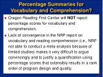 percentage summaries for vocabulary and comprehension