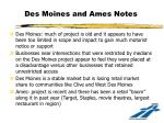 des moines and ames notes