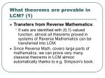 what theorems are provable in lcm 1