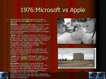 1976 microsoft vs apple