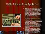 1980 microsoft vs apple 1 1