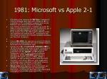 1981 microsoft vs apple 2 1