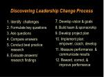 discovering leadership change process