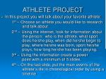 athlete project