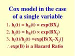 cox model in the case of a single variable