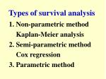 types of survival analysis