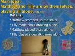 main idea matthew and tilly are by themselves playing all alone 142 147