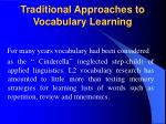 traditional approaches to vocabulary learning
