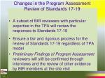 changes in the program assessment review of standards 17 19