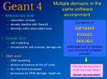 multiple domains in the same software environment
