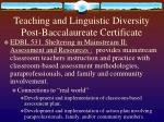 teaching and linguistic diversity post baccalaureate certificate2