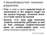 4 genaralizations from immersion programmes