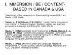 i immersion be content based in canada usa