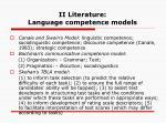 ii literature language competence models