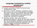 language competence models assessment