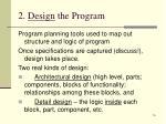 2 design the program