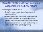 benefits of china asean economic cooperation to asean nations12
