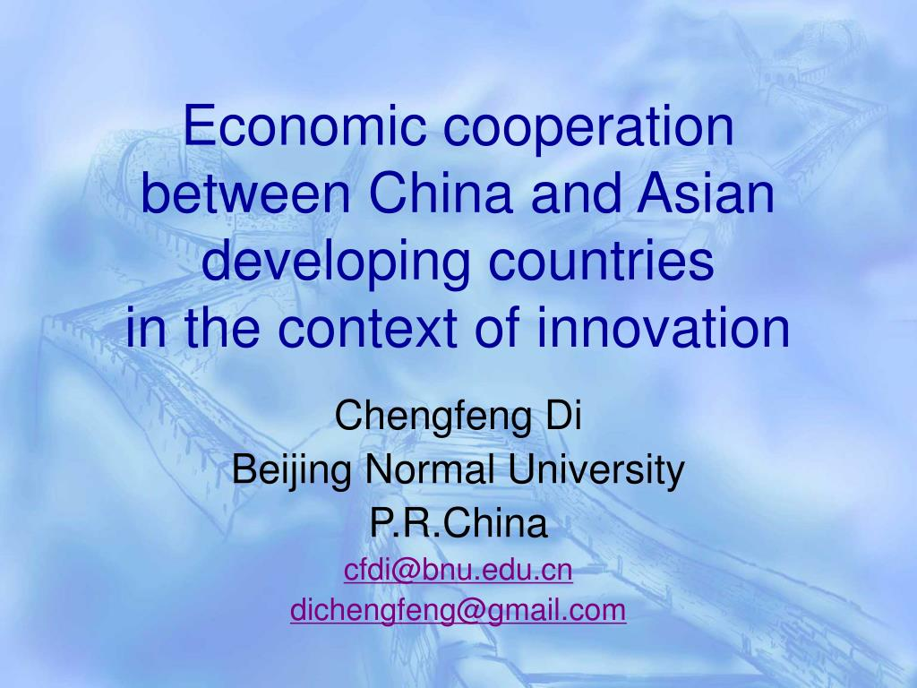 economic cooperation between china and asian developing countries in the context of innovation l.
