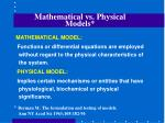 mathematical vs physical models