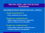 transcapillary exchange mechanisms