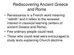 rediscovering ancient greece and rome