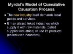 myrdal s model of cumulative causation process1