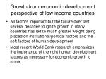 growth from economic development perspective of low income countries