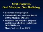 oral diagnosis oral medicine oral radiology2