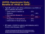 ukpds hypertension study benefits of 144 82 vs 154 87