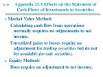 appendix 11 3 effects on the statement of cash flows of investments in securities