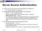server access authentication
